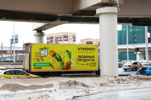moskva_utkonos_perevozka_produktov.jpg